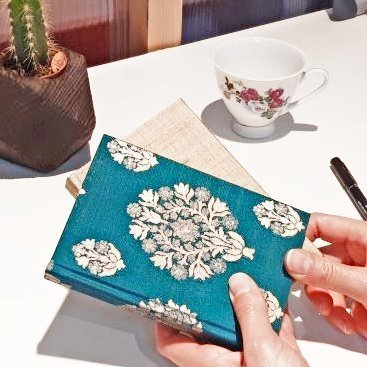 Sustainable Notebook - Covered With Gold Silk Fabric Offcut Zero Waste prevents poverty