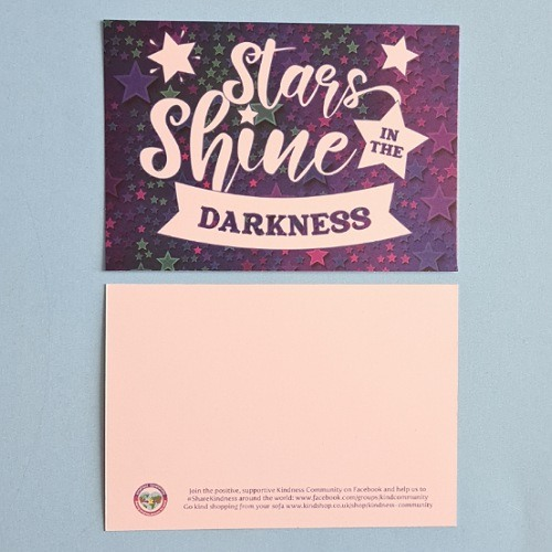 Stars shine in the darkness quote