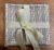 Reusable Fabric Gift Wrap (Green Flower Print)