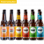 Toast Ale Bread Beer Mixed Case Full Selection – 12/24/48 Bottles